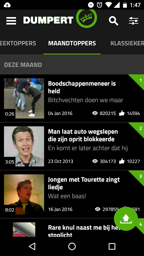 Dumpert- screenshot