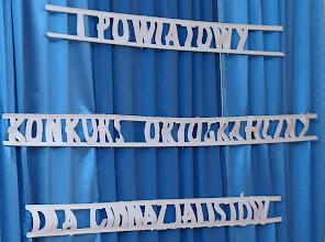 """Photo: I Powiatowy Konkurs Ortograficzny dla gimnazjalistów """"Mistrz Ortografii Polskiej"""" [19.03.2014]"""
