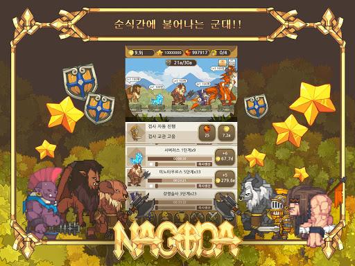 나고다 왕국+ :광고 해방 시대 Spil til Android screenshot