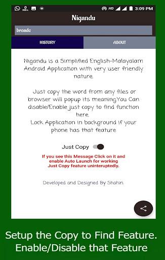 Nigandu Malayalam Dictionary 3 0 0 APK by Codersha Details