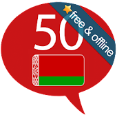 Learn Belarusian -50 languages