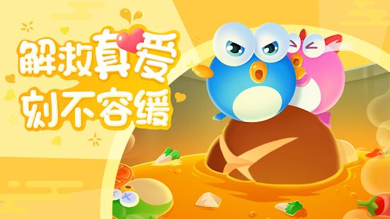 小鱼飞飞 Screenshot