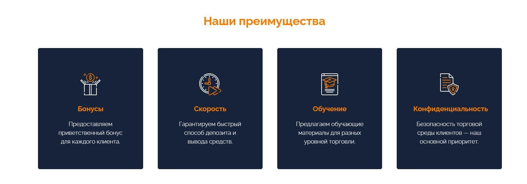 SenseTrade: отзывы трейдеров, проверка документов компании