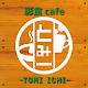 彩食cafeとみ一の公式アプリ (app)