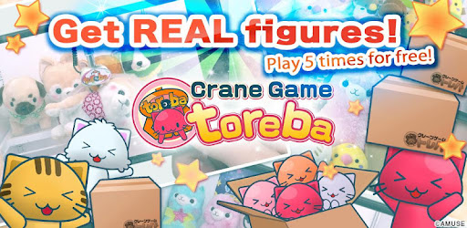 Crane Game Toreba - by CyberStep, Inc  - Entertainment