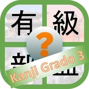 Aprende Kanji Grado 3 Gratis