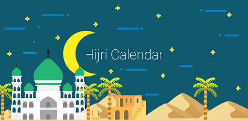 Приложения в Google Play – Исламский календарь
