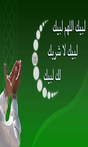 صور وخلفيات اسلامية