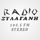 Radio Xylagani 104.5