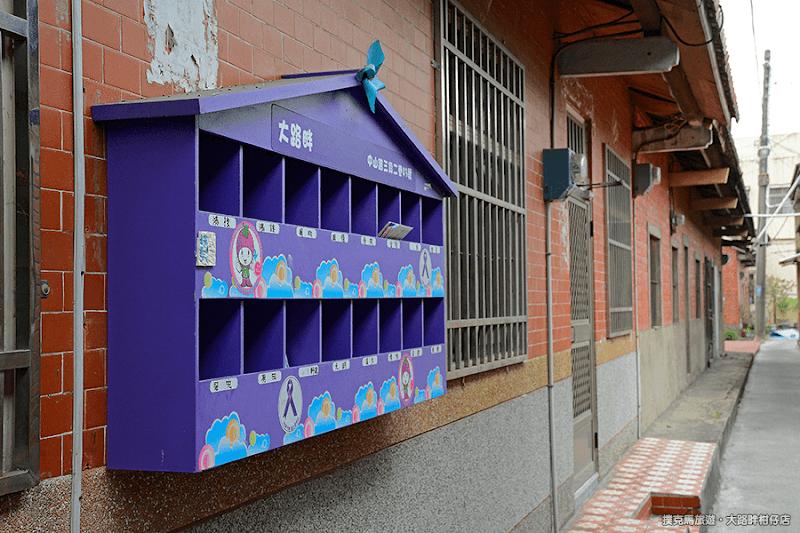 大路畔柑仔店木箱郵筒