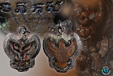 ครุฑรุ่นแรกหลวงพ่อเส็ง วัดบางนา ปทุมธานี ปี2522เนื้อตะกั่วชุบทองแดง พร้อมตลับเงินอย่างดี