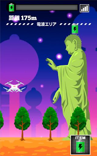 GoGo! Drone 1.0 Windows u7528 8