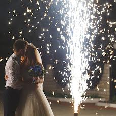 Wedding photographer Artem Berebesov (berebesov). Photo of 20.02.2019