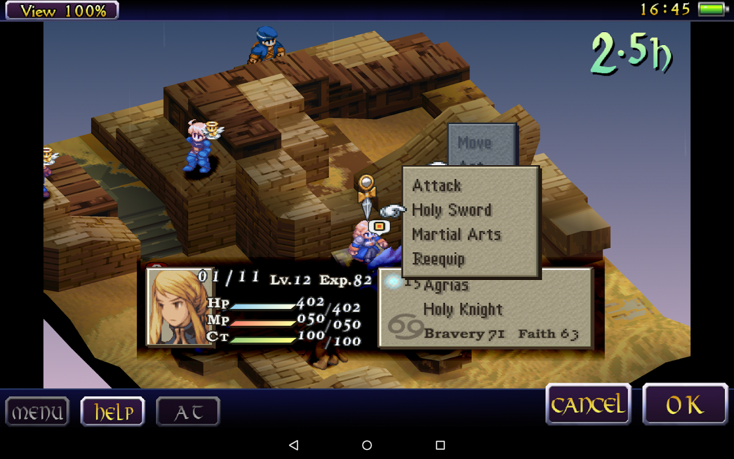 FINAL FANTASY TACTICS : WotL- screenshot