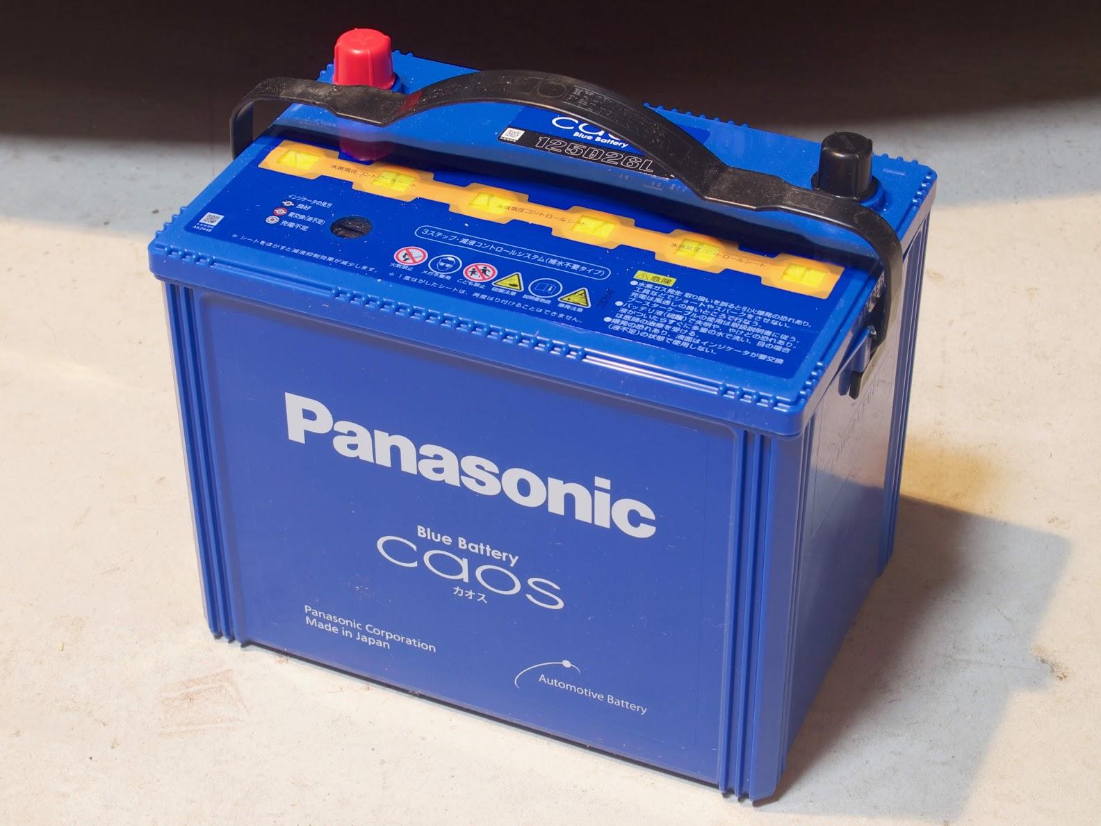 Panasonic Caos 125D26L