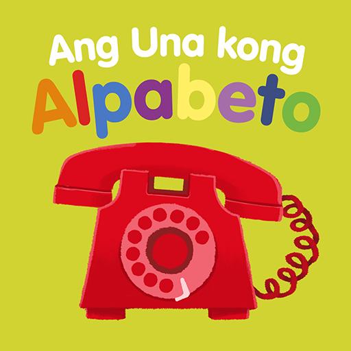 Ang Una Kong Alpabeto 教育 LOGO-玩APPs