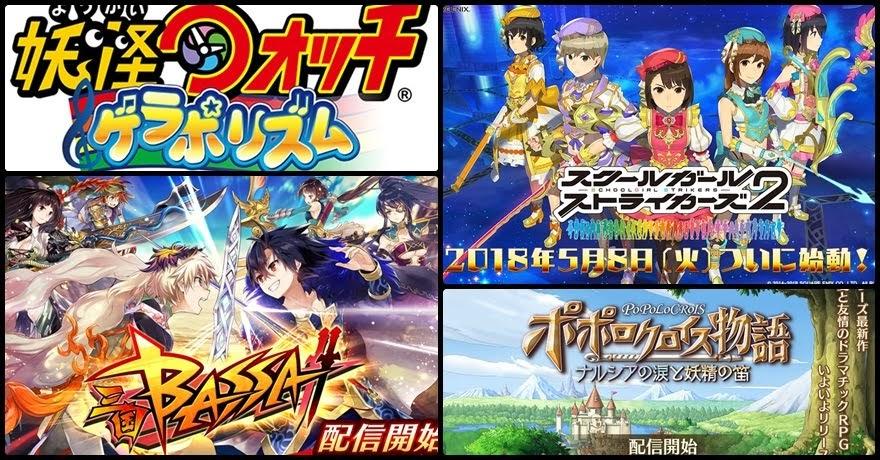 [AppGame NewRelease] รวมแอพเกมฝั่งญี่ปุ่นออกใหม่ปลายเดือนพฤษภาคม!
