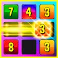 Impossible Nine: 2048 Puzzle