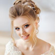 Wedding photographer Anastasiya Kostina (anasteisha). Photo of 06.06.2016