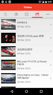 Ferrari Owners Club Malaysia- screenshot thumbnail