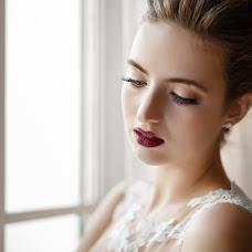 Wedding photographer Marina Andreeva (marinaphoto). Photo of 08.10.2017