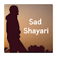 Sad Shayari in Hindi 2019 APK