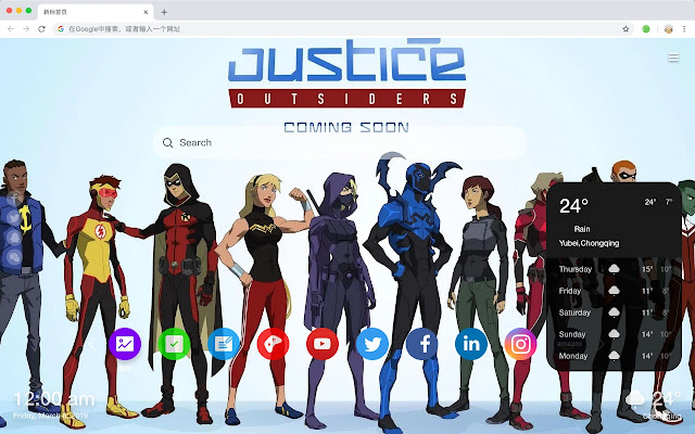 DC Comics Hot Comics HD New Tabs Themes
