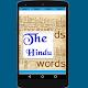 The Hindu Vocabulary (app)