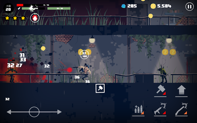 Dead Rain : New zombie virus Screenshot 7