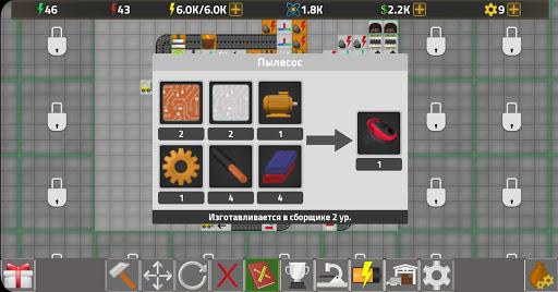 Factory Simulator apkdebit screenshots 6