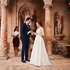 Wedding photographer Andrey Vayman (andrewV). Photo of 22.04.2017