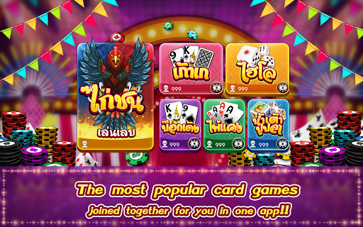 Casino Thai Hilo 9k Pokdeng Cockfighting Sexy game modavailable screenshots 1