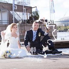 Wedding photographer Aleksandr Cekhnovskiy (tsekhnovsky). Photo of 06.09.2016