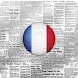 France Actualités - Androidアプリ