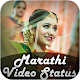 Marathi Video Status 2018 Download on Windows