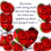 5000+ Heart Touching Quotes New In Telugu 2019 Android APK Download Free By Testapps