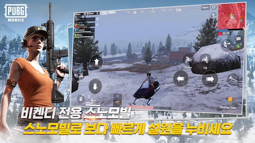PUBG MOBILE 0.10.0 screenshots 4