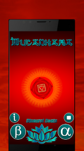 Download Buddhist Om Mantra : Ads-Free For PC Windows and Mac apk screenshot 7