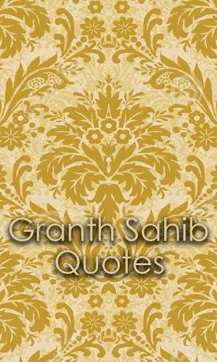 Granth Sahib Quotes