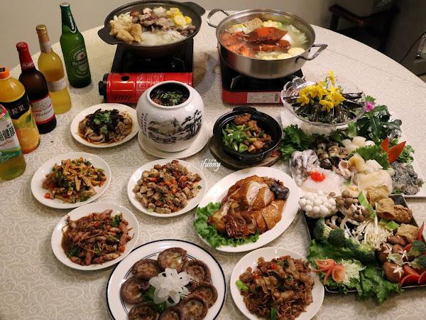 黑白泓海鮮燒烤-新鮮澎湃年菜桌菜推薦/板橋熱炒名店/歡聚好選擇