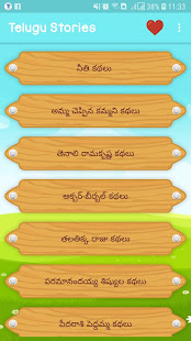 Download Telugu Stories For PC Windows and Mac apk screenshot 1