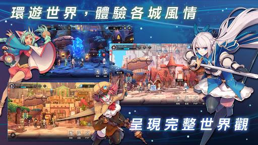 MEOW-王領騎士  captures d'écran 5