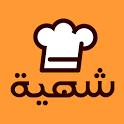 Shahiya App icon
