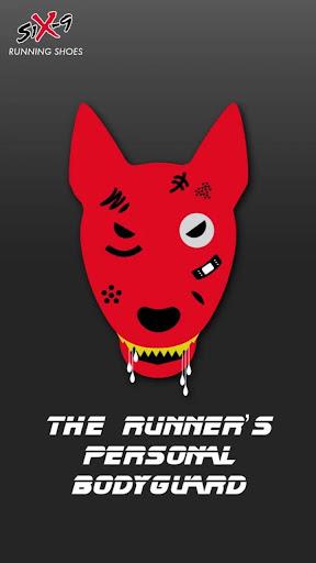 Runner Guard