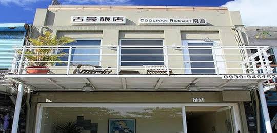 Coolman Resort