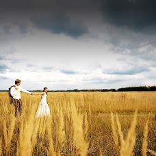 Wedding photographer Sergey Klopov (Podarok). Photo of 18.05.2015