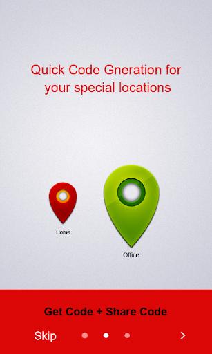 ULN - Unique Location Number