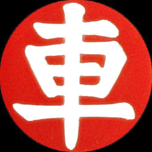 카르맨(CarMan) icon