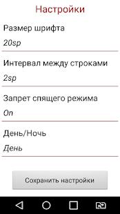 Неблизкий Сборник for PC-Windows 7,8,10 and Mac apk screenshot 4