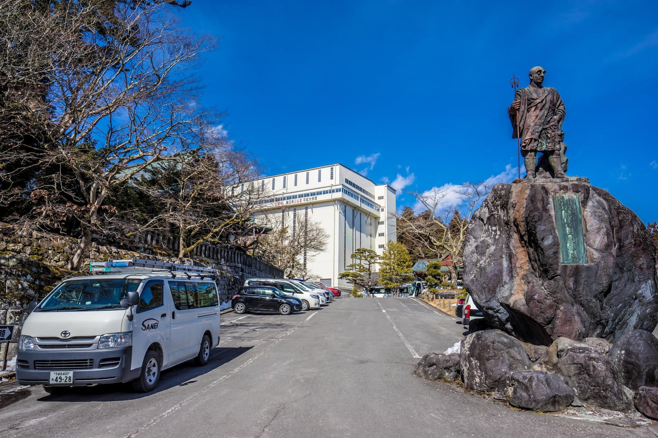 Nikkosan Rinno-Ji Temple Shodo Shonin